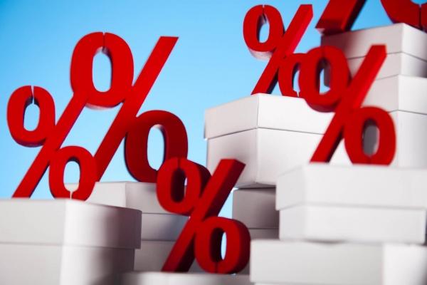 Lãi suất tín dụng